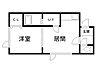 間取り,1DK,面積30.84m2,賃料4.5万円,バス くしろバス三共下車 徒歩4分,,北海道釧路市若松町20-16