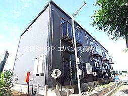 浜野駅 5.8万円