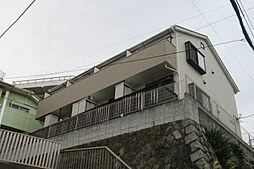 パシフィックヒルズ[1階]の外観