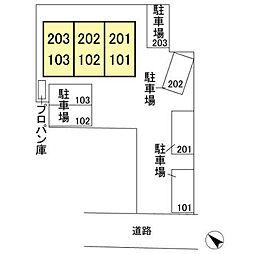 セジュール田中[1階]の外観
