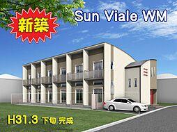 サンヴィアーレWM-Sun Viale WM-[107号室]の外観