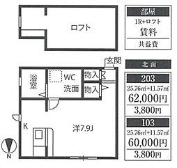 愛知県東海市名和町龍ノ脇の賃貸アパートの間取り