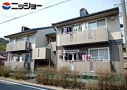 セジュール青木A棟[2階]の外観