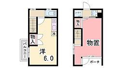 須磨駅 12.0万円