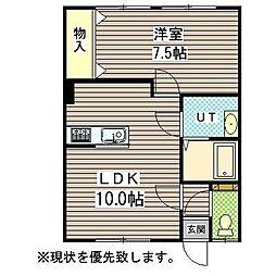 マンション北陽〜リノベーション〜[3階]の間取り