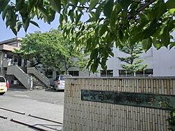 萩原中学校 徒歩 約9分(約690m)