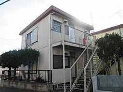 第2富貴荘[2階]の外観