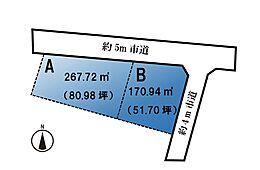 A・B計2区画分譲中