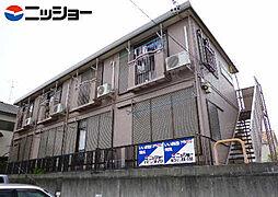 シティハイムAKANAT[2階]の外観