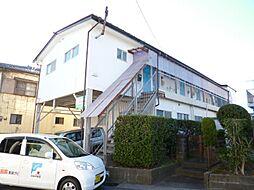 横山アパート[205号室]の外観