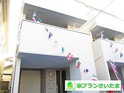 宮原駅 2,680万円