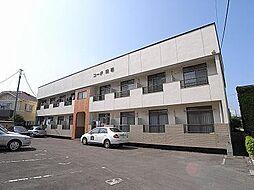 コーポ田専[2階]の外観