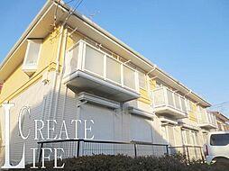 埼玉県さいたま市南区別所2丁目の賃貸アパートの外観