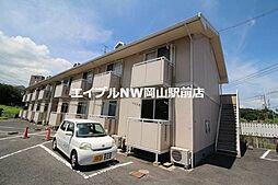 岡山県岡山市中区平井6丁目の賃貸アパートの外観