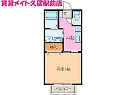 ハイツ大塚[1階]の間取り
