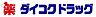 周辺,ワンルーム,面積19.11m2,賃料6.8万円,JR京浜東北・根岸線 大船駅 徒歩6分,JR東海道本線 大船駅 徒歩6分,神奈川県横浜市栄区笠間1丁目