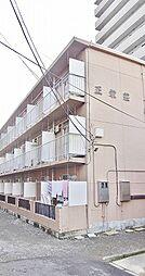正栄荘[207号室]の外観