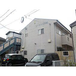 鹿谷町 2.5万円