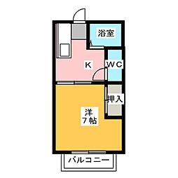 シティムール[2階]の間取り
