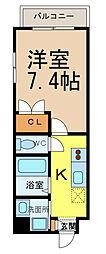 アールズコート葵[2階]の間取り