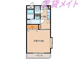 サンアージュ[2階]の間取り