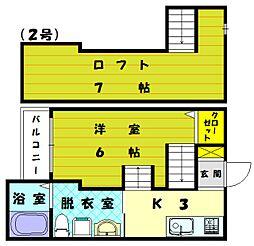 マルスヴァンサンク2番館[2階]の間取り