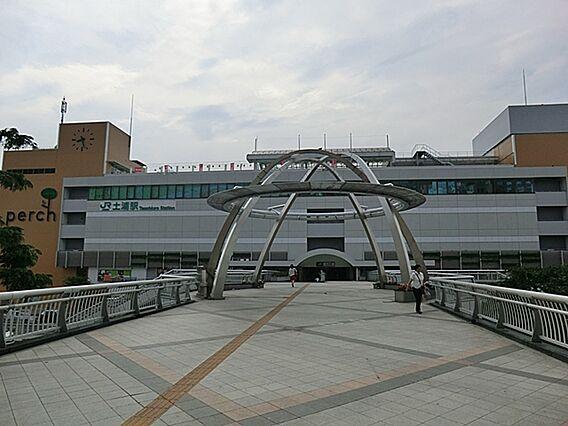 土浦駅(130...
