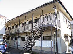 城山ハイツ[1-B号室]の外観