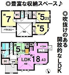 三郷駅 3,380万円