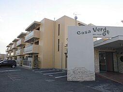 カサ・ベルデ[3階]の外観