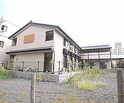 京都府京都市南区西九条南田町の賃貸アパートの外観