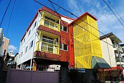 豊新マンション[2階]の外観