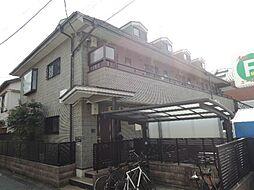 東京都世田谷区若林3丁目の賃貸アパートの外観
