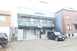 北海道札幌市東区北四十六条東17丁目の賃貸アパートの外観
