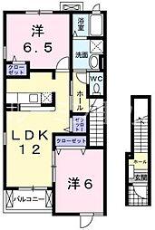 サントレジャータウン弐番館[2階]の間取り