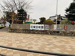 双葉幼稚園まで675m
