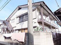 横山第2ハイツ[2階]の外観