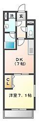 カサベルデ中雅[3階]の間取り