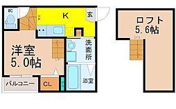 アッシュコート名古屋[2階]の間取り