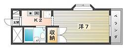 サニーコート大利[3階]の間取り