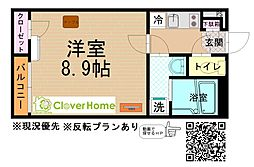 JR相模線 相武台下駅 徒歩11分の賃貸アパート 1階1Kの間取り