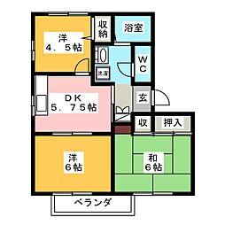 シャンゼリゼB[2階]の間取り