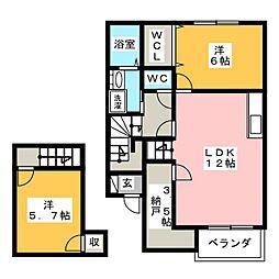 フォルトゥーナA[2階]の間取り