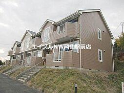 岡山県岡山市中区赤坂南新町の賃貸アパートの外観