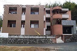 ロイヤルヒルズII[1階]の外観