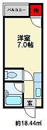 ジョイコーポ春日原[3階]の間取り