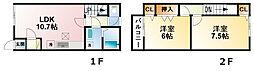 [テラスハウス] 千葉県東金市台方 の賃貸【千葉県 / 東金市】の間取り