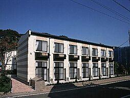 東京都国立市谷保7丁目の賃貸アパートの外観