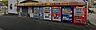 周辺,3DK,面積56.96m2,賃料5.3万円,西鉄天神大牟田線 宮の陣駅 徒歩22分,西鉄天神大牟田線 櫛原駅 徒歩31分,福岡県久留米市小森野4丁目2-1