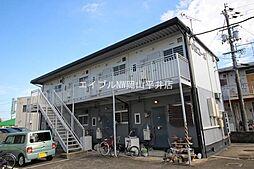 岡山県岡山市中区さい丁目なしの賃貸アパートの外観